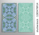 vertical seamless patterns set  ... | Shutterstock .eps vector #1285478914