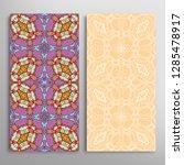 vertical seamless patterns set  ... | Shutterstock .eps vector #1285478917
