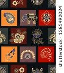 ornamental vector seamless... | Shutterstock .eps vector #1285492024