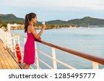 luxury cruise ship honeymoon... | Shutterstock . vector #1285495777
