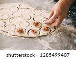 home made recipe for dumplings... | Shutterstock . vector #1285499407