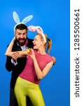 family celebrate easter. bunny... | Shutterstock . vector #1285500661