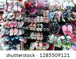 bugis  singapore   january 13 ... | Shutterstock . vector #1285509121