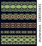 set of ornamental vector... | Shutterstock .eps vector #1285510651