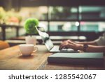 close up of businesswoman... | Shutterstock . vector #1285542067
