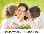 happy family having fun...   Shutterstock . vector #128554451