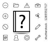 faq book  help icon. simple...