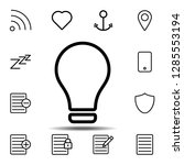 bulb icon. simple thin line ...