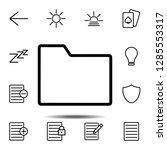 folder icon. simple thin line ...