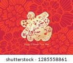 peony emblem template vector  ... | Shutterstock .eps vector #1285558861