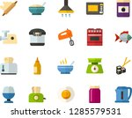 color flat icon set   poached... | Shutterstock .eps vector #1285579531