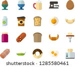 color flat icon set   sausage... | Shutterstock .eps vector #1285580461