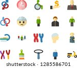 color flat icon set   holy... | Shutterstock .eps vector #1285586701