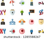 color flat icon set   holy... | Shutterstock .eps vector #1285588267