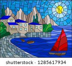 the illustration in stained... | Shutterstock .eps vector #1285617934