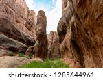 Sandstone formations in Fiery Furnace, Arches National Park, Utah