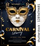 carnival poster with white mask ... | Shutterstock .eps vector #1285654681