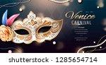 venice carnival banner design... | Shutterstock .eps vector #1285654714