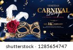 Venetian Carnival Banner With...