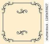 decorative vector frame | Shutterstock .eps vector #1285655827