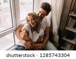 debonair girl enjoying weekend... | Shutterstock . vector #1285743304