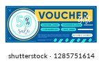 design of gift voucher of blue... | Shutterstock .eps vector #1285751614