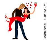 happy couple in love. a man...   Shutterstock .eps vector #1285755274