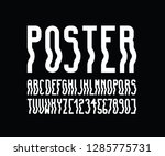 vector of stylized wave font... | Shutterstock .eps vector #1285775731