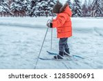 a small child of 3 5 years old  ... | Shutterstock . vector #1285800691