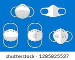 dust mask  various types of n95 ...   Shutterstock .eps vector #1285825537