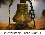 small copper bell | Shutterstock . vector #1285830931