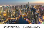 dubai marina with yachts in... | Shutterstock . vector #1285833697