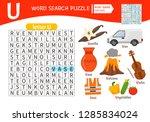 words puzzle children... | Shutterstock .eps vector #1285834024