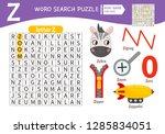 words puzzle children... | Shutterstock .eps vector #1285834051