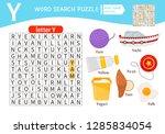 words puzzle children... | Shutterstock .eps vector #1285834054