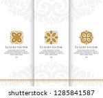 set of vector emblem. elegant ... | Shutterstock .eps vector #1285841587