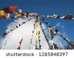 tibetan prayer flags on the... | Shutterstock . vector #1285848397