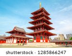 osaka  japan   21 nov 2018  ... | Shutterstock . vector #1285866247