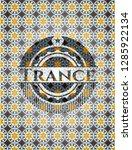 trance arabesque emblem... | Shutterstock .eps vector #1285922134