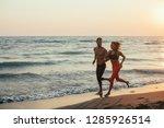handsome caucasian man and... | Shutterstock . vector #1285926514