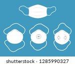 vector illustration of... | Shutterstock .eps vector #1285990327