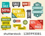 now best price sale advert... | Shutterstock . vector #1285993081