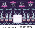 stylized ornamental flowers in... | Shutterstock .eps vector #1285993774