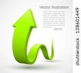 green wavy arrow 3d. | Shutterstock .eps vector #128601449