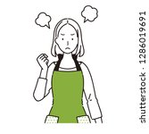 housewife facial anger. | Shutterstock .eps vector #1286019691