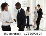 business people take a break...   Shutterstock . vector #1286093524