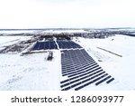 solar power plant  winter view | Shutterstock . vector #1286093977