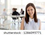 head shot portrait of... | Shutterstock . vector #1286095771