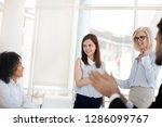 diverse businesspeople gathered ...   Shutterstock . vector #1286099767