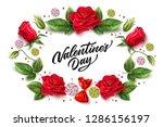 Valentines Day Invitation ...